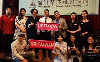 让世界看见   洪马克百大影展移师台湾