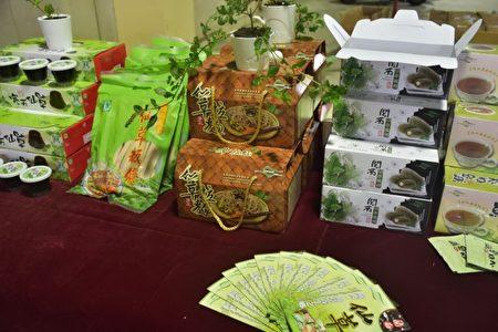 新竹縣關西鎮特產仙草茶和相關產品。(新竹縣政府提供)