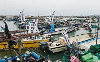 抗议海上电缆架设  云林渔民出港护海