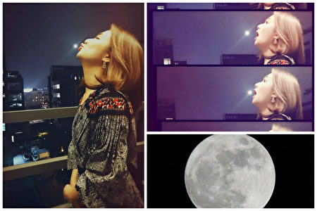 "Selina的""吃""月亮照 。(脸书图片/大纪元合成)"