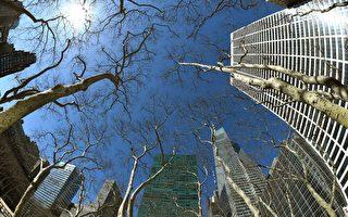 有錢匯不出來 大陸人紐約買房更難