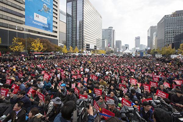 袁斌:朴槿惠为何不镇压游行示威群众?