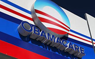 奥巴马健保大涨 华人思量对策