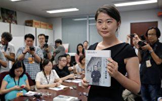 高智晟的女儿耿格在香港展示父亲的书《2017年,起来中国》。(大纪元)