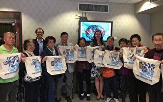 明年2月塑料袋收费 李罗莎派环保袋宣传新规