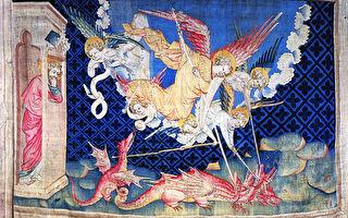 《啟示錄》第三組掛毯中描述的:在天上就有了爭戰,天使長同他的使者與紅龍爭戰,紅龍名叫魔鬼,又叫撒但,是迷惑普天下的。惡龍被敗擊摔在地上,天上再沒有它們的地方。(維基公共領域)