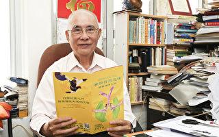 傳記作家寒山碧:香港應保障藝術自由