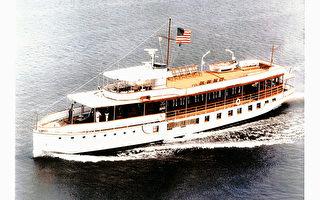 承載美國歷史的前總統遊艇以「0美元」出售