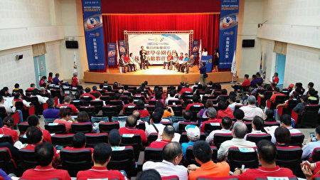 扶轮社长与各校校长、家长会长举办策略伙伴座谈会,了解台北市各校及清寒学生的需求。(扶轮社提供)