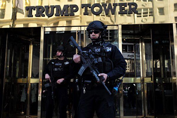 紐約「特朗普大廈」變小白宮 保安難度大