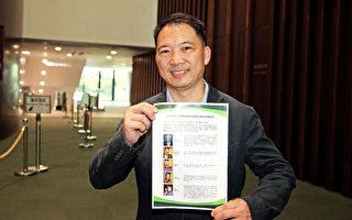 立法会议员胡志伟:艺术自由是最高标准