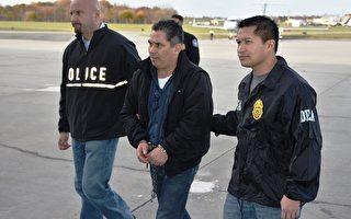 海军船贩毒 哥伦比亚毒枭引渡至纽约受审
