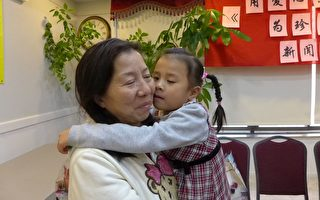 五歲女童患先天眼疾盼光明 三萬醫療費愁煞養父母