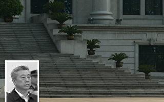 """11月25日,中共河北省委前常委、前组织部部长梁滨以""""受贿罪""""被判处有期徒刑8年。(大纪元合成图)"""