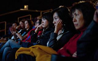 《血刃》多倫多大學11月7至10日上映