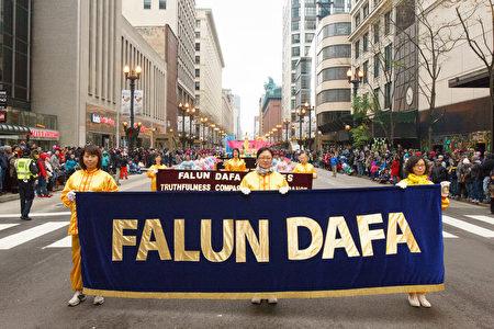 2016年11月24日,芝加哥舉行第83屆感恩節大遊行。圖為法輪功隊伍。(David Yang/大紀元)