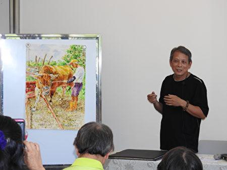 林勋谅老师在美学讲座上,叙说他喜欢画农村、农夫、水牛的乡村景色。(蔡上海/大纪元)