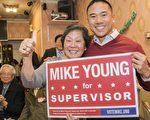 舊金山市第7區市議員的候選人楊浩然。(曹景哲/大紀元)