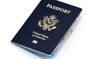 美削減護照服務 僅處理「生死攸關」個案