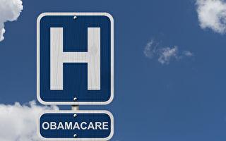 大选倒数前必看 川普希拉里医保政策大比拼