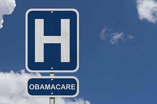 大選倒數前必看 特朗普希拉莉醫保政策大比拚