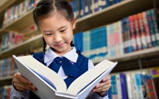 澳洲教育部拟对一年级学生施行拼读测验