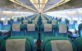 遭遇亂流時 飛機的哪些座位最不會顛簸?