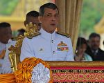 泰国国家立法议会主席11月29日上午宣布,王储瓦吉拉隆功将继承王位,成为泰国新国王。图为2013年瓦吉拉隆功出席泰国传统祈求丰收活动的照片。(PORNCHAI KITTIWONGSAKUL/AFP/Getty Images)