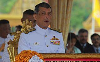 泰國會宣布新國王 瓦吉拉隆功繼承王位