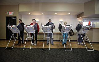 11月8日美國大選 各關鍵時刻應關注的焦點