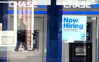 美10月就業新增16.1萬 或衝擊川普選情