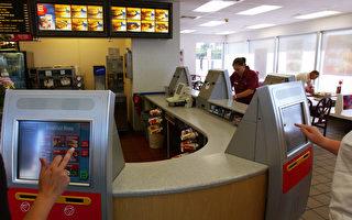 不甘落後 麥當勞將推自主點餐及餐桌服務