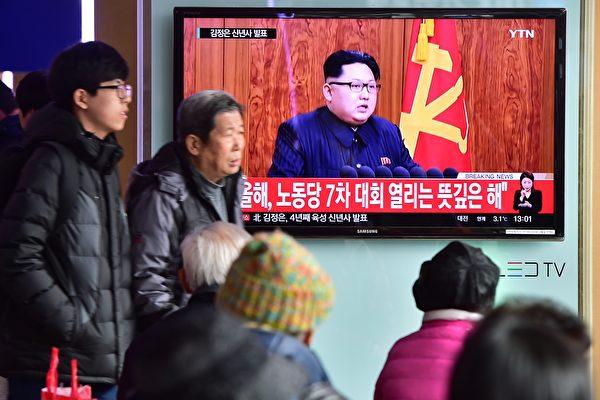特朗普上任後 朝鮮半島局勢會有何改變