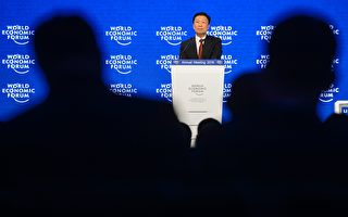 Chinese Vice President Li Yuanchao addresses a session at the World Economic Forum (WEF) annual meeting in Davos on January 21, 2016.  Rising risks to the global economy and a string of jihadist attacks around the world overshadowed the opening of the annual meeting of the rich and powerful in the snow-blanketed Swiss ski resort Davos. / AFP / FABRICE COFFRINI        (Photo credit should read FABRICE COFFRINI/AFP/Getty Images)