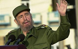 卡斯特罗之死宣告共产主义轴心已面目全非