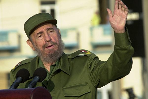 卡斯特羅之死宣告共產主義軸心已面目全非