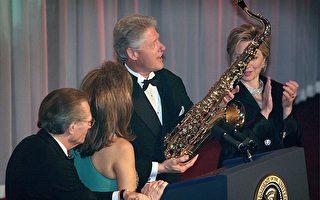 希拉里又头痛?FBI公开克林顿赦免富豪旧档案