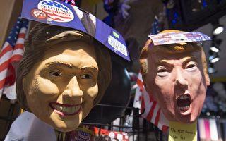 """准确预测美大选20年 """"面具指数""""看好谁?"""
