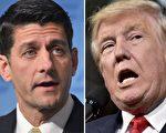 週二(11月1日)上午眾議院議長瑞安(Paul Ryan)表示,他依照他先前的承諾,上週已經在他的故鄉威斯康星州的詹姆斯維爾(Janesville, Wisconsin)提前投票給共和黨的候選人。(PHOTO DESK/AFP/Getty Images)