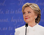 美國2016大選民主黨總統候選人希拉里。(Drew Angerer/Getty Images)