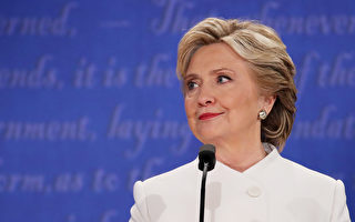 """希拉里落选 无缘""""美国首位女总统"""""""