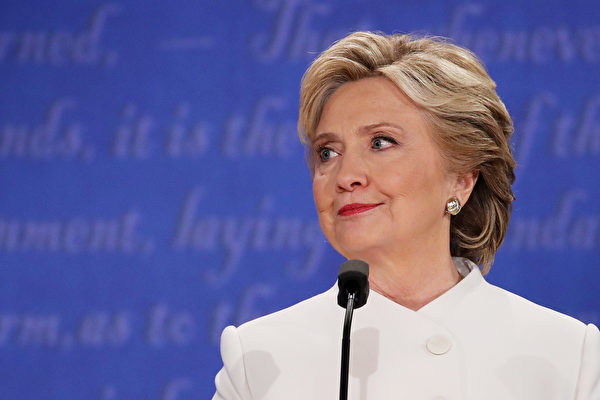 希拉里落選 無緣「美國首位女總統」