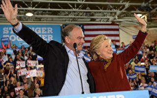 希拉里为何选凯恩为副总统候选人?