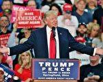 几位美国政治媒体人对大选选情做了预测,像历届大选一样,摇摆州都是重中之重。(PAUL VERNON/AFP/Getty Images)