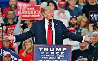 大选倒数计时 川普仍有可能入主白宫