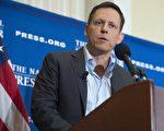 圖為2016年10月31日,蒂爾在美國華盛頓DC國家新聞俱樂部發言,支持川普競選總統。(SAUL LOEB/AFP/Getty Images)