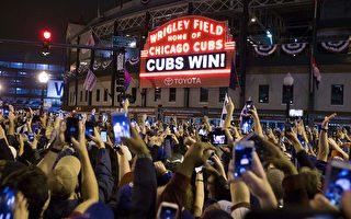 小熊隊突破魔咒 108年後MLB世界大賽奪冠
