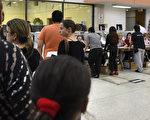 非裔选民投票热度降 冲击希拉里阵营