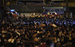 香港反人大釋法遊行 警民爆發激烈衝突