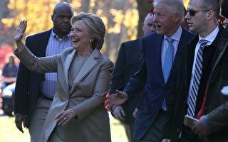 希拉里携丈夫投票 称若当选将竭尽所能